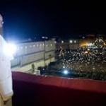 Аудитория Папы Римского