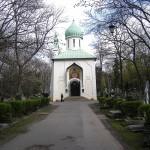 Несколько слов о посещении кладбищ